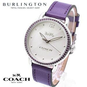 コーチ 腕時計 レディース COACH 14502886 デランシー ホワイト パープル 紫 コーチ腕時計 コーチ時計 COACH腕時計 COACH時計 人気 ブランド 時計 おしゃれ かわいい 女性 誕生日 ギフト プレゼント