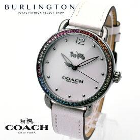 コーチ 腕時計 レディース COACH 14502888 デランシー ホワイト コーチ腕時計 コーチ時計 COACH腕時計 COACH時計 白色 人気 ブランド 時計 おしゃれ かわいい 女性 誕生日 ギフト プレゼント