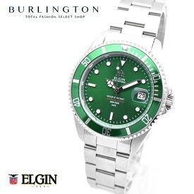ELGIN エルジン 腕時計 自動巻き メンズ 時計 FK1405S-GR グリーン 緑 200m 防水 回転べゼル 日付カレンダー 人気 ブランド エルジン腕時計 エルジン時計 プレゼント 男性 父の日 バレンタイン ギフト