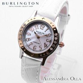 アレサンドラオーラ ALESSANDRA OLLA クオーツ レディース 腕時計 AO-1750-WH シェル 文字盤 革ベルト ホワイト 白 人気 ブランド ウォッチ かわいい 可愛い 中学生 高校生 女性 誕生日 お祝い Xmas ギフト クリスマス プレゼント