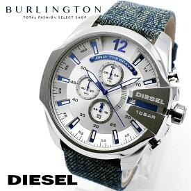 ディーゼル 腕時計 メンズ メガチーフ DIESEL 時計 MEGA CHIEF DZ4511 デニムベルト シルバー ブルー クロノグラフ 新作 人気 ブランド ビッグフェイス おすすめ 大きい おしゃれ 男性 誕生日 ギフト プレゼント