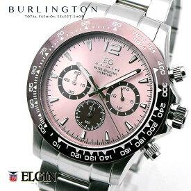 ELGIN エルジン 腕時計 メンズ 時計 EG-002-P ピンク クオーツ クロノ 100m 防水 人気 ブランド エルジン腕時計 エルジン時計 ELGIN腕時計 ELGIN時計 おしゃれ おすすめ 男性 父の日 ギフト 誕生日 プレゼント