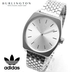 アディダス ADIDAS 腕時計 メンズ レディース Z02-1920 プロセス-M1 PROCESS-M1 CJ6339 シルバー 人気 ブランド 時計 アディダス腕時計 アディダス時計 ADIDAS腕時計 ADIDAS時計 男性 女性 ギフト Xmas クリスマス プレゼント