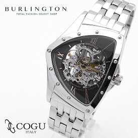 timeless design 7b6c5 29084 楽天市場】自動巻き 腕時計 安いの通販