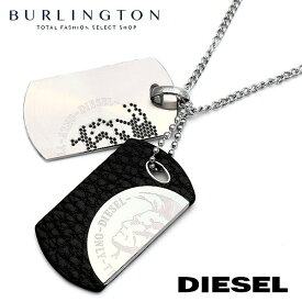 ディーゼル DIESEL ダブル プレート ネックレス メンズ DX0289040 シルバー ブラック ディーゼルネックレス DIESELネックレス 人気 ブランド アクセサリー 男性 ギフト プレゼント