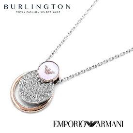 エンポリオアルマーニ ネックレス レディース EMPORIO ARMANI EGS2365040 ピンクゴールド シルバー 人気 ブランド リング ラインストーン イーグルロゴ 女性 ギフト プレゼント
