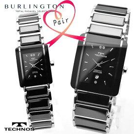 ペアウォッチ テクノス TECHNOS ブラック シルバー セラミック ステンレス 人気 ブランド 腕時計 ペア ウォッチ ペア腕時計 ペア時計 腕時計ペア 夫婦 カップル お祝い 記念 誕生日 ギフト プレゼント