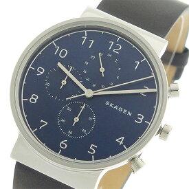 d80e154d11 スカーゲン SKAGEN クロノ クオーツ メンズ 腕時計 SKW6417 ネイビー/ブラック スカーゲン腕時計 スカーゲン時計 人気 時計