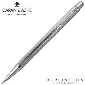 Caran d'Ache カランダッシュ エクリドール シャープペン アーバン パラジウムプレート 0004-366 シャーペン 人気 スイス ブランド 高級 筆記具 おしゃれ おすすめ 女性 男性 上司 贈り物 就職祝い