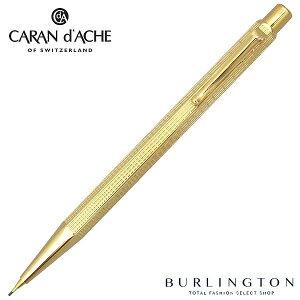 Caran d'Ache カランダッシュ シャープペン エクリドール アーバン ゴールド プレート 0004-368 シャーペン カランダッシュエクリドール 人気 スイス ブランド おしゃれ おすすめ 高級 筆記用品 女