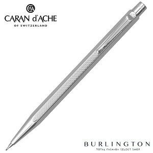 Caran d'Ache カランダッシュ シャープペン エクリドール キューブリック 0004-377 ノック式 人気 スイス ブランド シンプル おしゃれ おすすめ 高級 筆記具 女性 男性 就職祝い 送別 誕生日 父の日