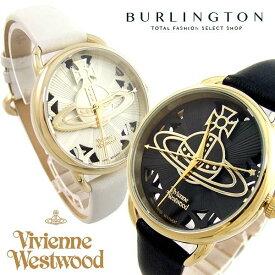 送料無料 2017年 新作 Vivienne Westwood ヴィヴィアン ウエストウッド 腕時計 レディース オーブ VV163BKBK VV163CMCM ブラック ホワイト ゴールド 黒 白 金 レザーベルト ヴィヴィアンウエストウッド かわいい おしゃれ ビビアン 激安 セール sale 女性 ギフト プレゼント