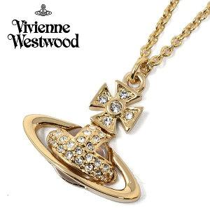 ヴィヴィアン ウエストウッド ネックレス レディース オーブ ペンダント Vivienne Westwood 63020111 R108 CN ゴールド 金色 人気 ブランド ヴィヴィアンネックレス ビビアン かわいい アクセ 可愛い
