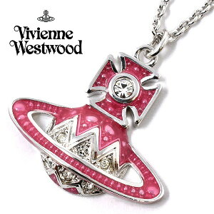 ヴィヴィアン ウエストウッド ネックレス レディース オーブ ペンダント Vivienne Westwood 63020193 W166 CN ARETHA SMALL BAS RELIEF PENDANT 人気 ブランド ヴィヴィアンネックレス ビビアン かわいい アクセ