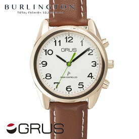 a9e04668cd 送料無料 時刻・日付を音声でお知らせ♪ グルス 腕時計 メンズ レディース GRUS 音声時計 ボイス ウォッチ 電波 GRS003-04 ホワイト  ブラウン 人気 ブランド 音声 機能 ...