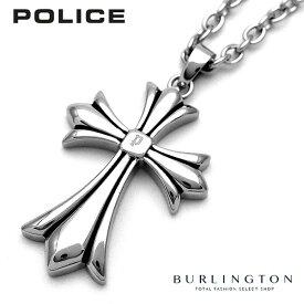 POLICE ポリス ネックレス メンズ Necklace Men's ポリスネックレス 人気 ブランド アクセ アクセサリ 男性用 おしゃれ おすすめ クロス 十字架 メンズネックレス ネックレスポリス