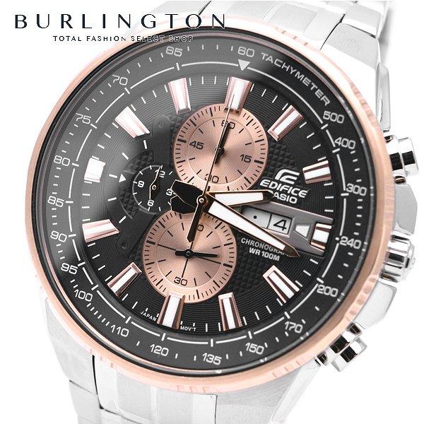送料無料 エディフィス 腕時計 メンズ EDIFICE カシオ CASIO EFR549D1B9 クロノグラフ ブラック シルバー ウォッチ ブランド 人気 時計 EDIFICE時計 EDIFICE腕時計 激安 セール sale ビジネス 就職祝い 男性 ギフト プレゼント