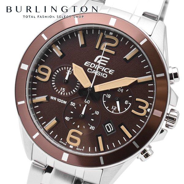 送料無料 エディフィス 腕時計 メンズ EDIFICE カシオ CASIO EFR553D5B クロノグラフ ブラウン シルバー ウォッチ ブランド 人気 時計 EDIFICE時計 EDIFICE腕時計 激安 セール sale ビジネス 就職祝い 男性 ギフト プレゼント