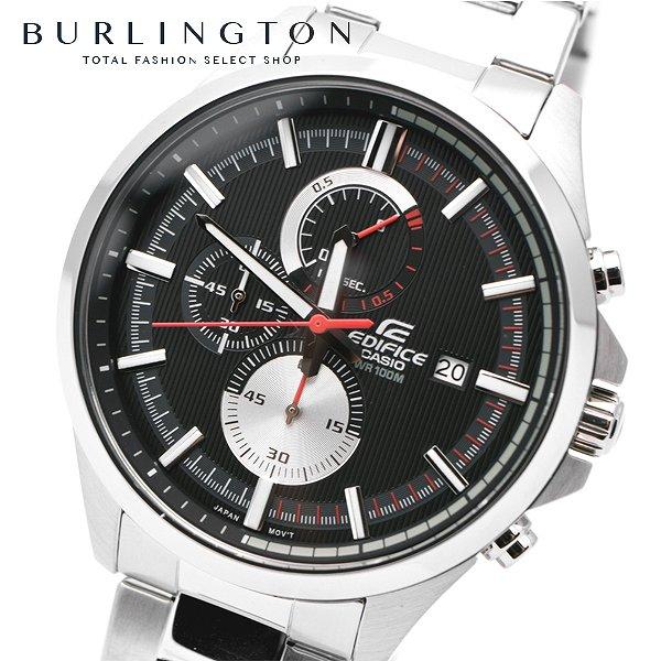 送料無料 エディフィス 腕時計 メンズ EDIFICE カシオ CASIO EFV520D1A 1クロノグラフ ブラック シルバー ウォッチ ブランド 人気 時計 EDIFICE時計 EDIFICE腕時計 激安 セール sale ビジネス 就職祝い 男性 ギフト プレゼント