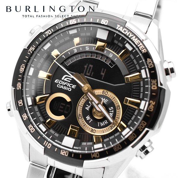 送料無料 エディフィス 腕時計 メンズ EDIFICE カシオ CASIO ERA600D1A9V ワールドタイム シルバー ブラック ウォッチ ブランド 人気 時計 EDIFICE時計 EDIFICE腕時計 激安 セール sale ビジネス 就職祝い 男性 ギフト プレゼント