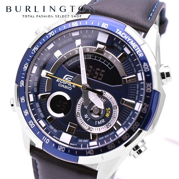 送料無料 エディフィス 腕時計 メンズ EDIFICE カシオ CASIO ERA600L2AV ワールドタイム ブルー ブラック 黒 青 ウォッチ ブランド 人気 時計 EDIFICE時計 EDIFICE腕時計 激安 セール sale ビジネス 就職祝い 男性 ギフト プレゼント