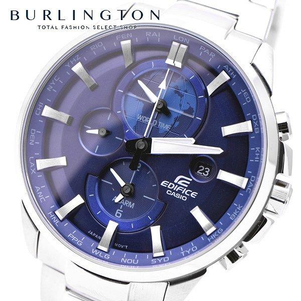 送料無料 エディフィス 腕時計 メンズ EDIFICE カシオ CASIO ETD310D2A ワールドタイム ブルー 青 シルバー 銀 ウォッチ ブランド 人気 時計 EDIFICE時計 EDIFICE腕時計 激安 セール sale ビジネス 就職祝い 男性 ギフト プレゼント