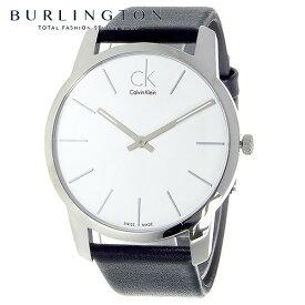 4a42c1ac7f カルバンクライン 腕時計 メンズ Calvin Klein 時計 K2G211C6 シルバー CK カルバンクライン時計 カルバンクライン腕時計  CK時計 CK腕時計 人気 ブランド 男性 ...
