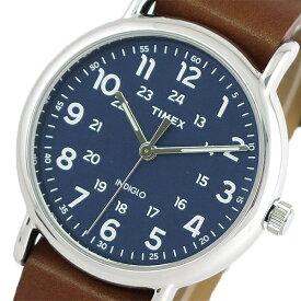 タイメックス 腕時計 メンズ TIMEX TWG015000 ウィークエンダー クォーツ ネイビー ブラウン 時計 人気 ブランド タイメックス腕時計 タイメックス時計 TIMEX腕時計 TIMEX時計 おしゃれ 男性 ギフト プレゼント
