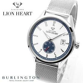 ライオンハート 腕時計 メンズ LION HEART LHW103SWH シルバー スモールセコンド 人気 ブランド 時計 ライオンハート腕時計 ライオンハート時計 おしゃれ おすすめ 就活 男性 誕生日 ギフト プレゼント ショッパー 付き