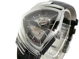 sports shoes cb214 9eba5 楽天市場】セール(ブランドハミルトン)(腕時計)の通販