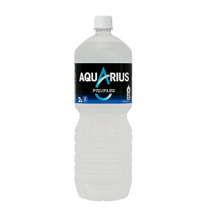 【2ケースセット】アクエリアスゼロ ペコらくボトル2LPET 6本入×2ケース