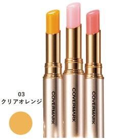 カバーマークリアルフィニッシュ ブライトニング リップ エッセンス UV【03 クリアオレンジ】