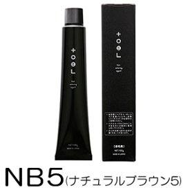 インターコスメ トエルカラー NB5(ナチュラルブラウン5) 100g [医薬部外品]〜染毛剤・1剤〜