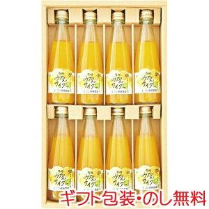 伊藤農園 有田みかんサイダー8本セット