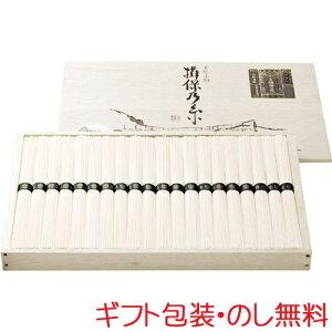 揖保乃糸 特級品 MA-30