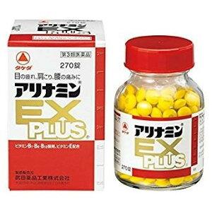 アリナミンEXプラス270錠目の疲れ肩こり腰の痛み第3類医薬品