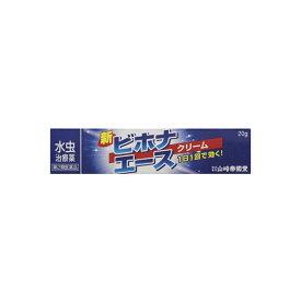 【第2類医薬品】 新ビホナエース クリーム 20g
