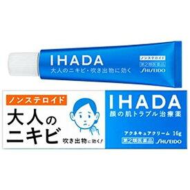 【第2類医薬品】 イハダ アクネキュアクリーム 16g