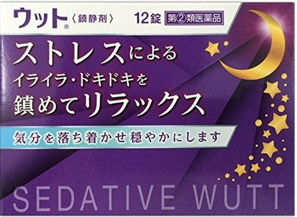 【指定第2類医薬品】 ウット 12錠 睡眠鎮静剤