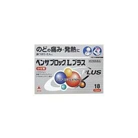 【指定第2類医薬品】ベンザブロックLプラス カプレット 18錠