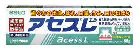 【第3類医薬品】 アセスL 60g (緑のパッケージ) 歯肉炎 歯槽膿漏薬 定形外郵便 送料無料