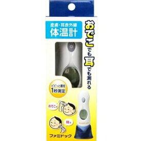 原沢製薬 ファミドック 耳赤外線体温計 送料無料