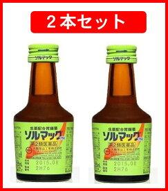 ソルマック プラス 25ML×2【第(2)類医薬品】2本セット