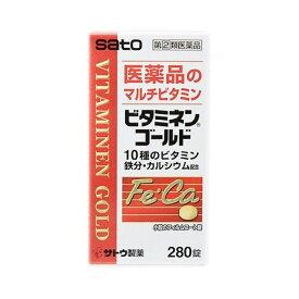 ビタミネンゴールド 280錠 マルチビタミン 【第(2)類医薬品】