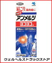 サロンパスAe240枚入り【第3類医薬品】