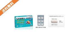 ベンザ鼻炎薬α 12錠 武田薬品 第(2)類医薬品