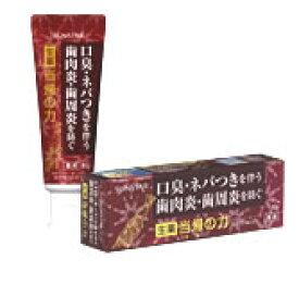 サンスター 生薬 当帰の力 薬用ハミガキ (85g) 【医薬部外品】 ウェルネス