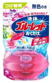 小林製薬 液体 ブルーレット おくだけ スパフラワーの香り 無色の水 つけ替用 (70mL) 付け替え用