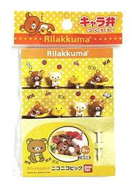 バンダイ リラックマ ニコニコピック (8本入) お弁当ピック