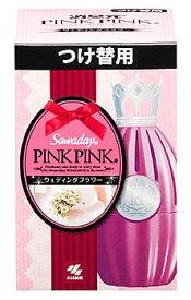 小林製薬 サワデー ピンクピンク ウェディングフラワー つけ替用 (250mL) 付け替え用 Sawaday PINKPINK 室内用芳香消臭剤 ウェルネス